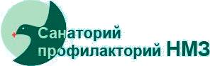Санаторий-профилакторий НМЗ